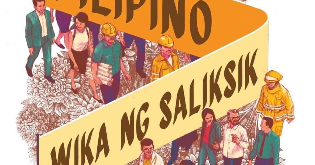 Buwan ng Wikang Pambansa 2019, Matagumpay na Nailunsad